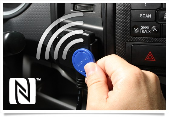RFID NFC Driver ID Keys GPS Vehicle Tracking Devices